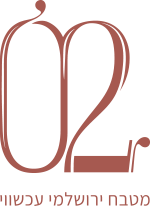 02 Upbeat Logo